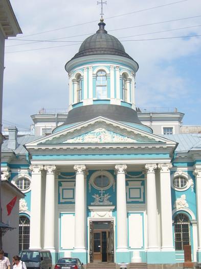 Eglise_ArmÇnienne.JPG