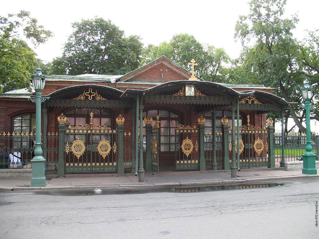 Maisonnette de Pierre le Grand.jpg