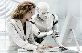 О профессиях будущего