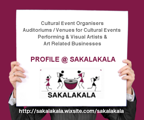 Auditoriums in Bangalore | SAKALAKALA