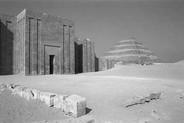 Temple Entrance | L'Entrée du Temple