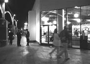 Shopping Center   Centre Commerciale