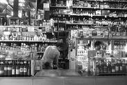 Liquor Store   Les Alcools
