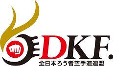 JDKF_logo design_fix_cmyk.jpg