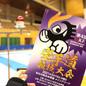 【ご報告】第4回JDKF.空手道競技大会開催