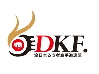 【ご挨拶】JDKF.公式サイトを開設しました。