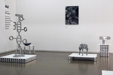 Alu! | MDR Gallery