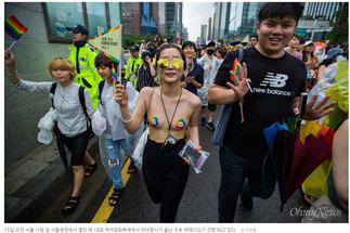 오호 통제라! 2017 동성애 퀴어축제 = 변태 축제 -언론까지 동조한 퀴어망제 대한민국에 파괴적 위협
