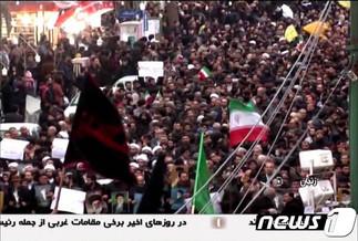 이란 대규모 시위의 배경에 대한 보고 -   폭발적 증가하는 기독교가 주요원인 일수도