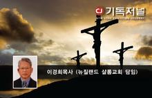 """""""두 편으로 가르는 중앙에 선 십자가 """""""