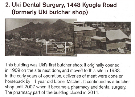 Uki Dental Surgery.PNG