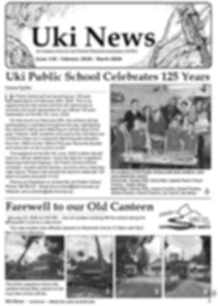 Uki News 110.JPG