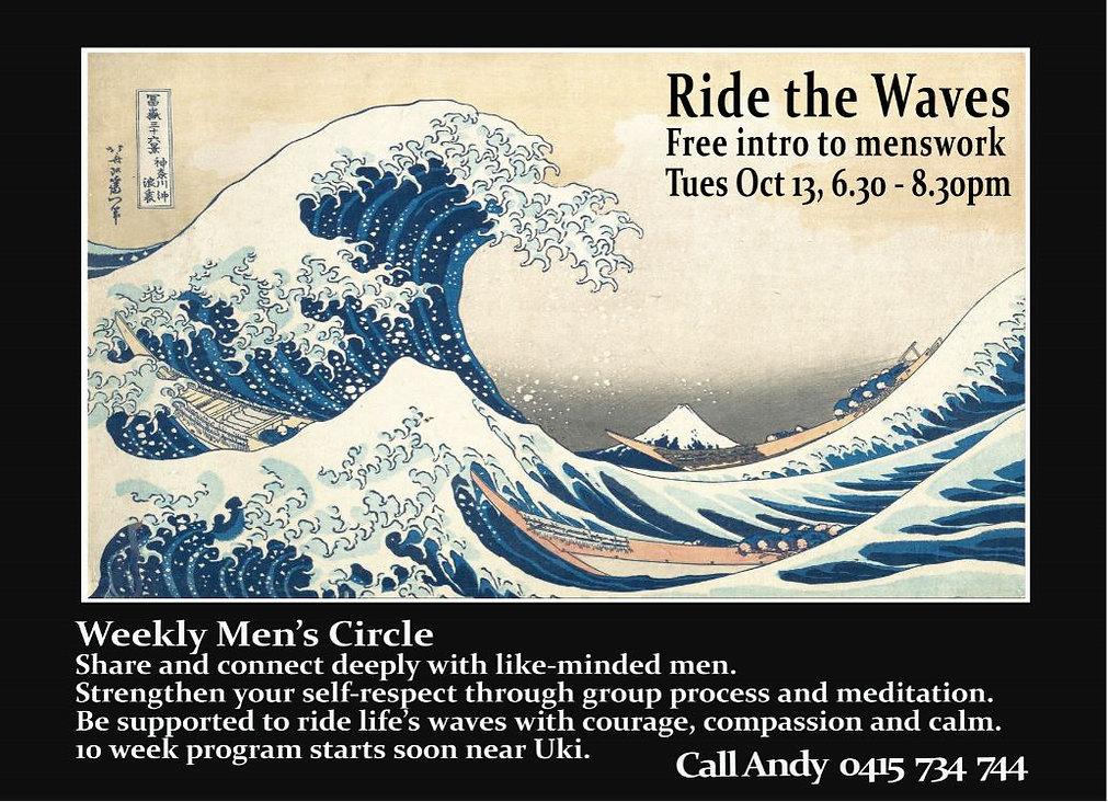 Wave Workshop.JPG