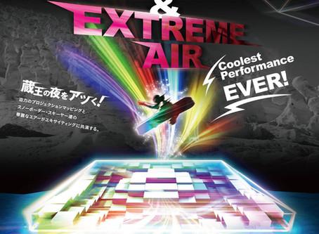 【蔵王樹氷まつり-Projection-Mapping-Extreme-Air】