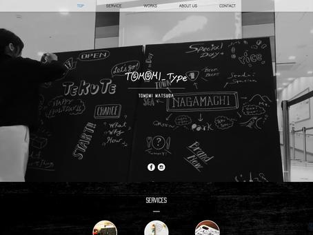 TOMOMI_Type|Tomomi Matsuda 一つ一つ手書きで作品を制作