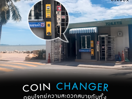 #COIN CHANGER
