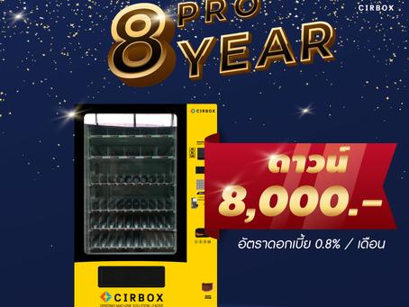 PRO 8 Year CIRBOX 📣🎁🎉