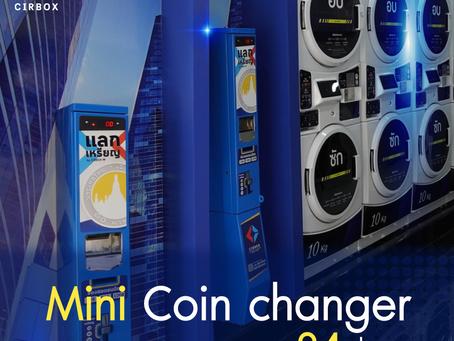 Mini Coin changer พร้อมบริการแลกเหรียญ 24 ชั่วโมง
