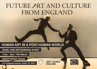 SXSW Future Art and Culture 2017