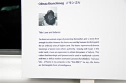 Odmaa Uranchimeg  / モンゴル