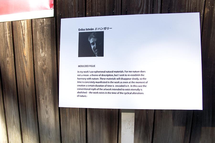 Erőss István  / ハンガリー