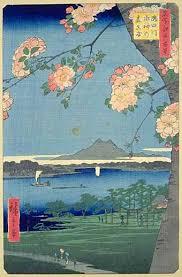Hiroshige Tsukuba