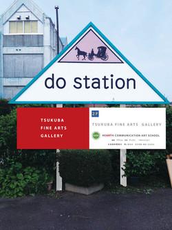 Art Center / Parking / Sign board