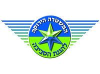 gp_logo2013.jpg