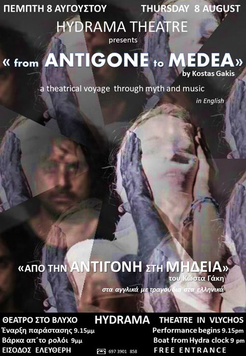 """""""From Antigone to Medea"""" poster with Arya Landers"""