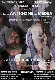 """""""From Antigone to Medea"""" play poster"""