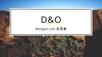 LED系列D&O之第二篇: Profit Margin 提高了!