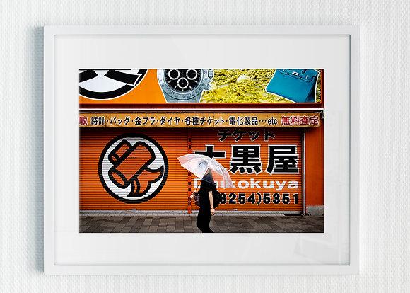 La promeneuse au parapluie (Tokyo / Japon)