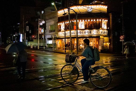 Un vélo à Otsuka (Tokyo / Japon)