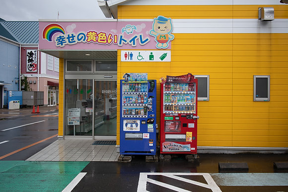 Vending machine (Ito /Japon)