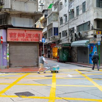Leaving Hong Kong
