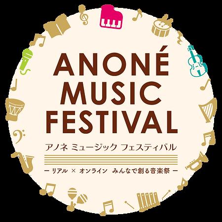 logo_AMF2021.png