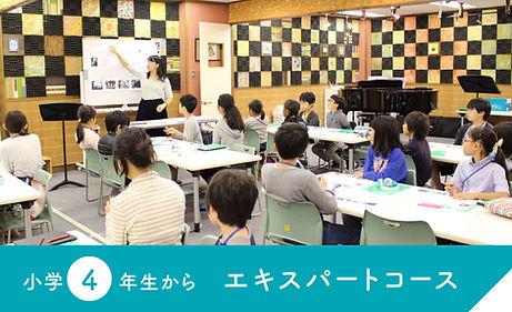 RGB-460x300_2-5_エキスパ.jpg