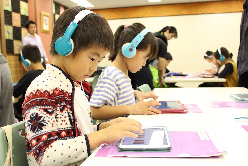 ICT教材で、ソルフェージュを学ぶ!