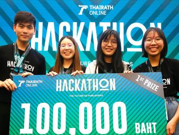 รางวัลชนะเลิศการแข่งขันไทยรัฐออนไลน์ Hackathon 2021
