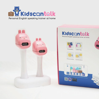 Kidscantalk