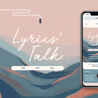Lyrics' Talk