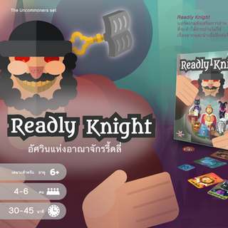 Readly Knight