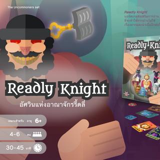 Readly Knight