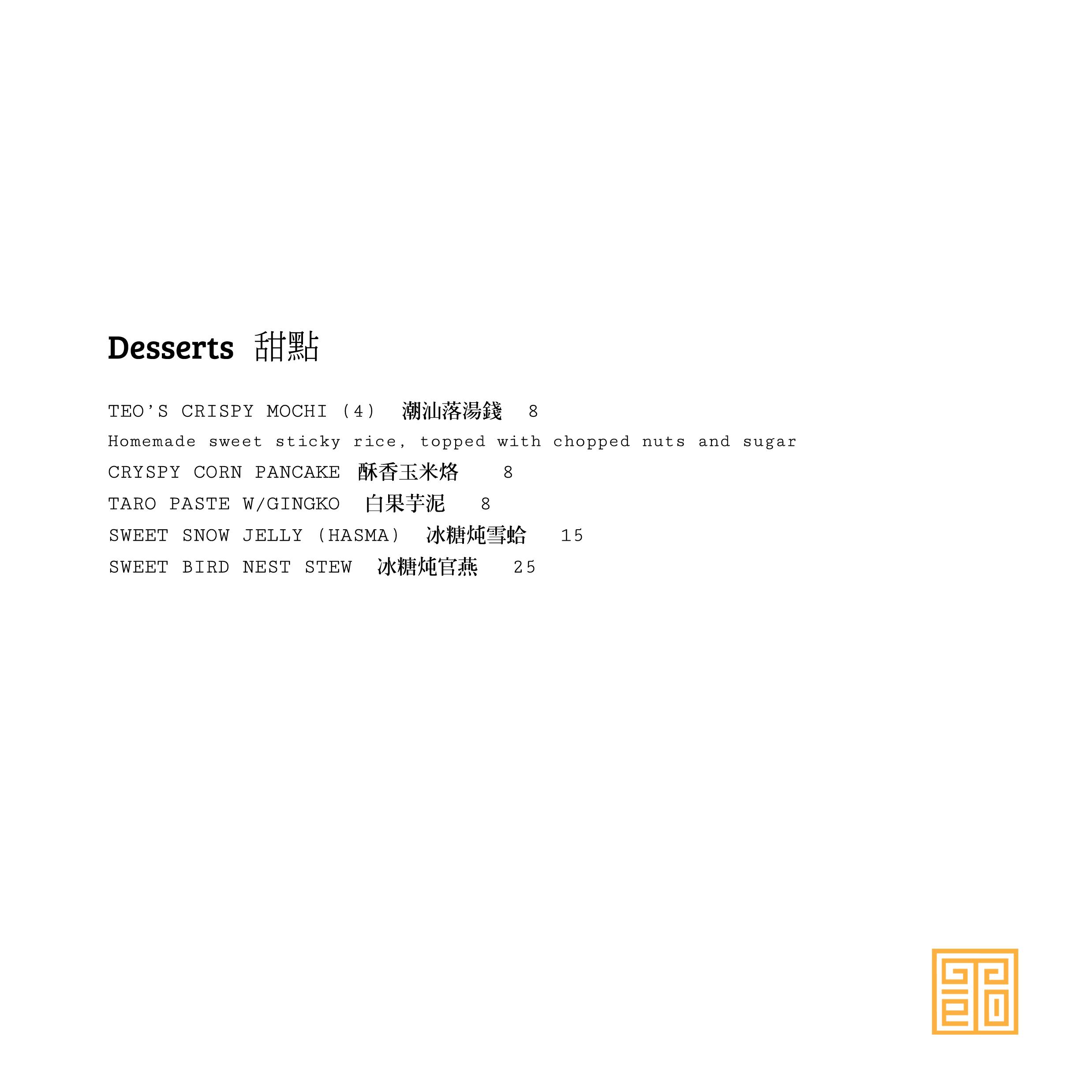 8 dessert