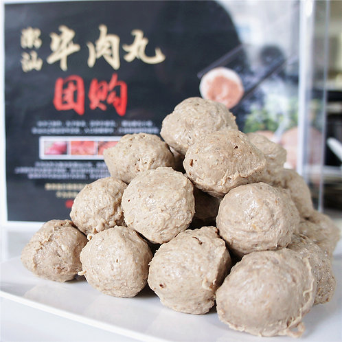 House made beef balls 金潮轩牛肉丸