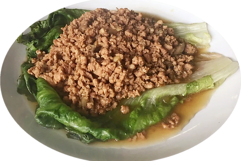 Stewed Grounded Pork & Mushrooms