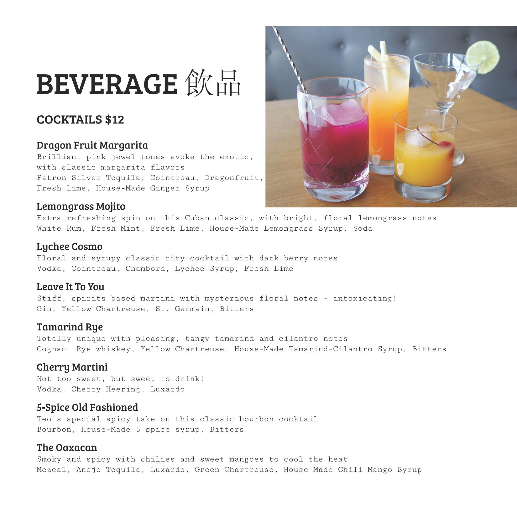 8.5. HAPPYHOUR_Page_1