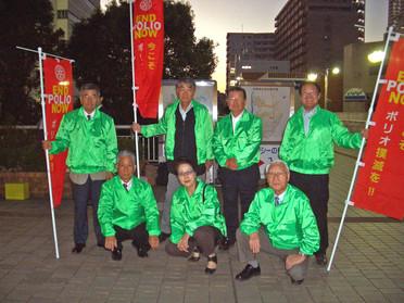 県南7つの高校生&取手ロータリークラブ会員募金活動