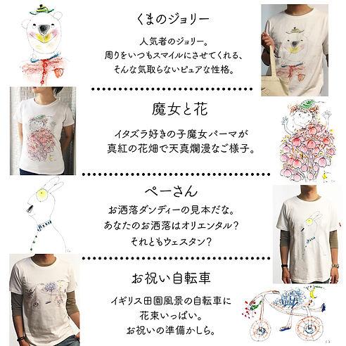 pattern2_tshirt.jpg