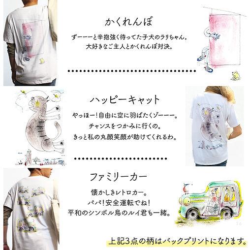 pattern1_tshirt.jpg